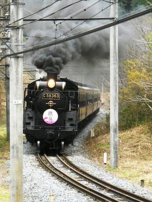 Dscn9280