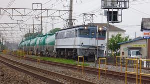 P1090074