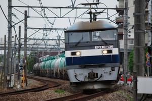 Dsc_9250