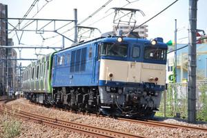 Dsc_9701